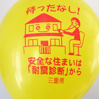 090402yellow.png