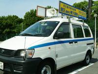 名古屋市議会議員補欠選挙