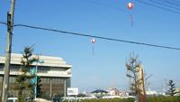 木曽川商工まつりのアドバルーン