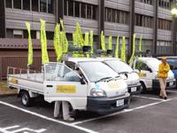愛知県交通安全キャラバンカー(宣伝カー)