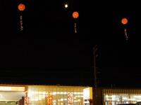 夜光アドバルーン/電飾アドバルーン