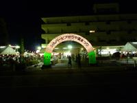 内照エアーアーチ