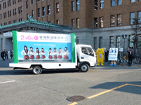 愛知県知事選挙啓発広報の宣伝カー