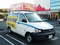 s-car081222.png