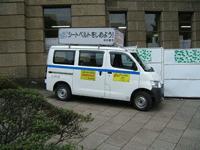s-car081226.png